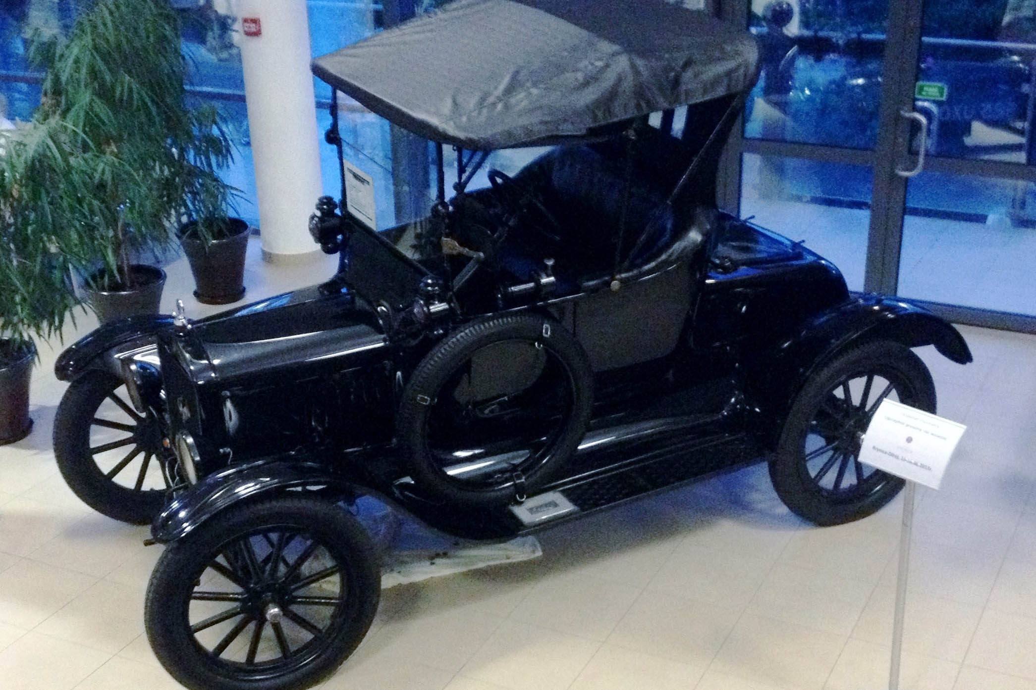 FORD T Runabout Roadster Black, r. 1918
